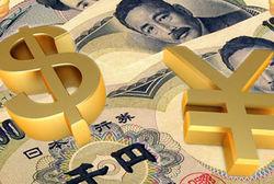 Снижение курса евро к доллару на Forex достигло отметки 1.2720