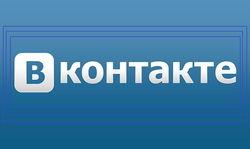 "Матчи ЧМ по футболу покажут ""ВКонтакте"""