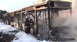 Теракт на Троещине: в Киеве взорвался автобус