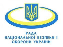 Решение СНБО: Украина закрывает все пункты пропуска с РФ