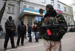 В Донецке офицеры запаса создали батальон для защиты от сепаратистов