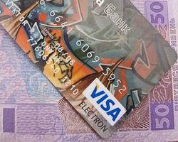 В Украине нотариусы будут помогать контролировать наличные расчеты