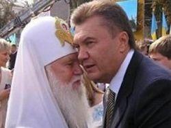 Предстоятель УПЦ КП Филарет осудил действия власти