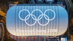 Зимние Олимпийские игры пройдут в Пхёчхане