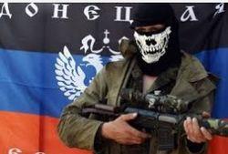 Мир может признать ДНР террористами из-за сбитого «Боинга»