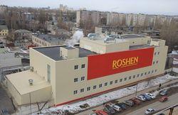 Фабрику Roshen в Липецке вновь заблокировал ОМОН