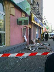 В Киеве взрывом поврежден фасад российского банка