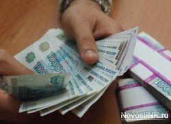 В России не исключают, что могут изъять крупные вклады граждан