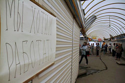 Из-за забастовки ИП бюджет Беларуси теряет миллиарды рублей