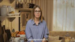 Ксения Собчак баллотируется в президенты России