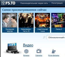 В Украине закрыли популярный онлайн-кинотеатр