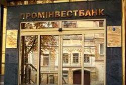 Ярославский покупает украинскую «дочку» российского Внешэкономбанка