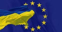 Украину ждут в ЕС
