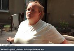 Беженцы из Горловки рассказали об ужасах текущей ситуации в городе