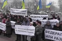 Боевики Донецка в соцсетях открыто договариваются об избиении демонстрантов