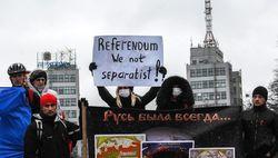 Киев вынужден пойти на федерализацию – Петер Шульце