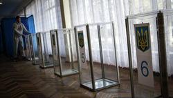 Досрочные парламентские выборы в Украине стартовали