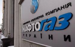 """""""Нафтогаз Украины"""" объясняет срыв платежей """"Газпрому"""" долгами Коммунэнерго"""
