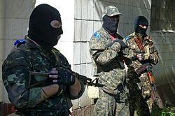 Правосудие боевиков в захваченных городах было скорым и безжалостным