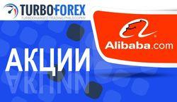 TurboForex предлагает трейдерам Форекс торговлю на акциях «взорвавшей» биржи