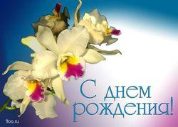 7 декабря – день рождения Петра Вельяминова, Сергея Мазаева и Тома Уэйтса