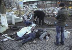 """Спецназ СБУ """"Альфа"""" должен был уничтожить лидеров оппозиции – Москаль"""