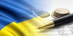 Оптимизация элитных пенсий сэкономит бюджету Украины до 20 млрд. гривен