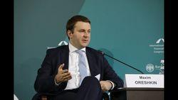 Глава МЭР Максим Орешкин