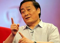 На второго богатейшего китайца напали и отрубили ему 4 пальца