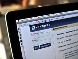 «ВКонтакте» жителям Приморья предлагают бесплатные лицензированные фильмы