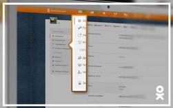 «Одноклассники» рассказали о переменах в дизайне сайта