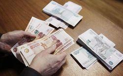 Минфин зафиксировал бюджетный кризис в России