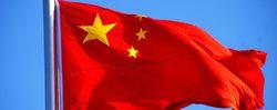 Китай проводит собственную политику на Ближнем Востоке