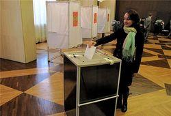 ЦИК ограничил возможности для голосования россиянам, проживающим в Украине