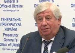 Киев опроверг связь между миллиардом от США и отставкой Шокина