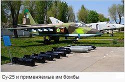 ДНР сообщает о сбитом Су-25 во время воздушного удара по Горловке