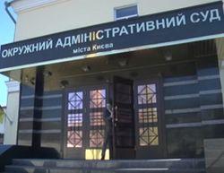 Европейские политики из-за Крыма попали в уголовное дело в Украине