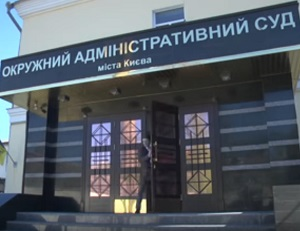 Минюст: Украина подает иск против России за поддержку терроризма