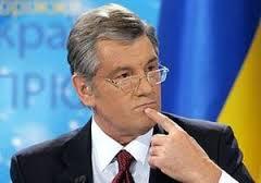 Экс-президент Украины Виктор Ющенко