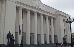 Рабочая группа согласовала принципы по лечению Тимошенко