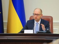 Яценюк: Украина ожидает второй транш от МВФ в размере 1,5 млрд долларов