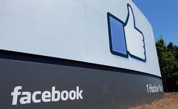 Соцсеть Facebook защитит подростков от посторонних глаз
