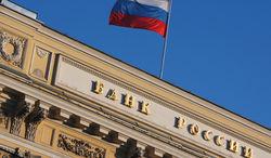 ЦБ отобрал лицензии у банков: есть ли будущее у банковского рынка России