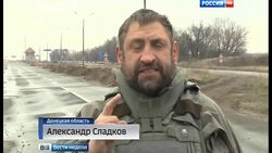 Военный корреспондент Александр Сладков
