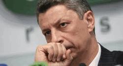 Вице-премьер-министр Украины Юрий Бойко