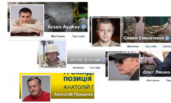 Названы 50 самых популярных аккаунтов украинцев в соцсети Facebook