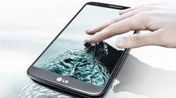 LG G3 составит мощную конкуренцию Samsung Galaxy S5