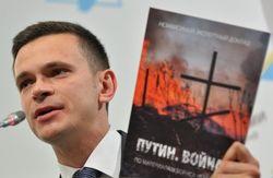 Российский оппозиционер Яшин назвал три варианта возвращения Крыма Украине