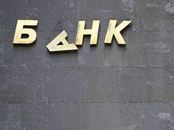 Банки Украины признаны самыми ненадежными в мире
