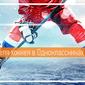 В «Одноклассники» объявили неделю хоккея